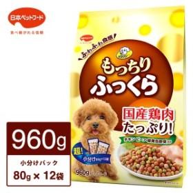 日本ペットフード もっちりふっくらチキン 960g 【ドライフード/犬用/ペットフード/DOGFOOD/ドックフード/高齢犬用(シニア)】【bulk】