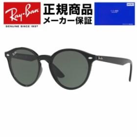 レイバン サングラス 2018年新作 ブレイズ フルフィット(アジアンフィット) Ray-Ban BLAZE RB4380NF 601/71 139