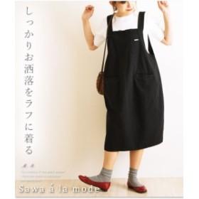 1489e177db7a4 しっかりお洒落をラフに着る。ワンピース スカート ブラック 綿 春夏 ノースリーブ クロップド丈