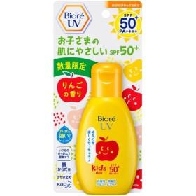 【限定品】 花王 ビオレ さらさらUV のびのびキッズミルク りんごの香り (90g)