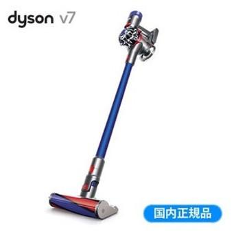 ダイソン 掃除機 Dyson V7 Fluffy SV11FF サイクロン式クリーナー フラフィ SV11 FF 国内正規品 (送料無料)