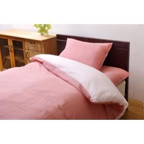 【掛ふとんカバー】リバーシブル掛け布団カバー ダブルサイズ(190×210cm ピンク/ライトピンク)