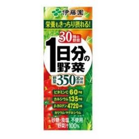 伊藤園 1日分の野菜 【紙パック】200ml×24入