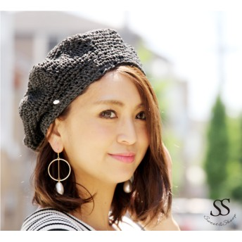 ベレー帽 - Sweet & Sheep ベレー帽 手編み キャップ 帽子 ペーパーベレー帽 おしゃれ 可愛い ナチュラル ブラウン ブラック レディースSweet & Sheep ◆手編みベレー帽