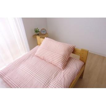 【敷ふとんカバー】サプリ シングルサイズ(105×215cm/ピンク)
