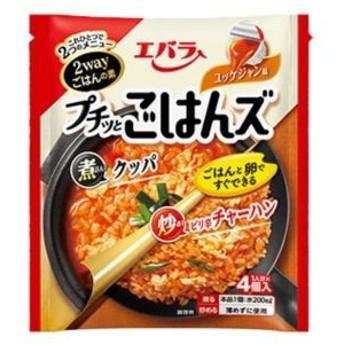 エバラ食品 プチッとごはんズ ユッケジャン味 88g×12入