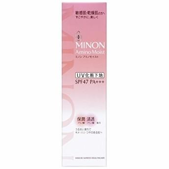 ミノン アミノモイスト ブライトアップベース UV 25g MINON (ゆうパケット配送対象)