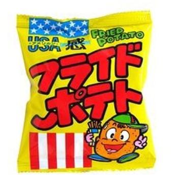 ポイント消化 菓道 フライドポテト 30袋