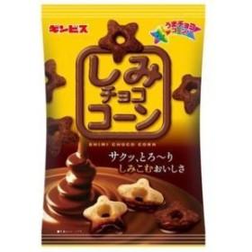 ギンビス しみチョココーン 70g×12