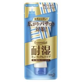 花王 エッセンシャル 耐湿キューティクルバリア モイストエッセンス (95g) 洗い流さないトリートメント 朝の乾いた髪に