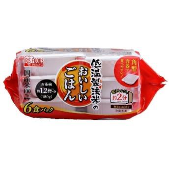 低温製法米のおいしいごはん 国産米100% 180g×6パック