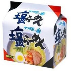 サンヨー食品 サッポロ一番 塩らーめん 5食×6入