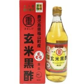 まるしげ 玄米黒酢(500mL)[黒酢]