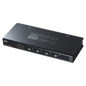 サンワサプライ 4K・HDR・HDCP2.2対応HDMI切替器(4入力・1出力) SW−HDR41H