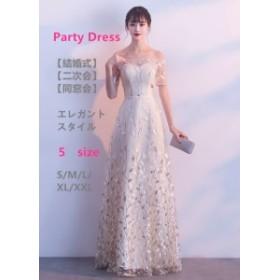 パーティードレス ロングドレス マキシ丈 ワンピース フォーマル ファッション 上品 大人の魅力 ノースリーブ