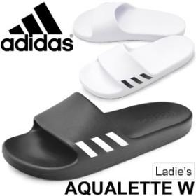 スポーツサンダル シャワーサンダル メンズ レディース/adidas アディダス アクアレッタW/アフタースポーツ /AQUALETTEW