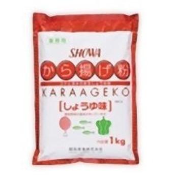 ポイント消化 昭和産業 から揚げ粉しょうゆ味(業務用) 1kg×1袋