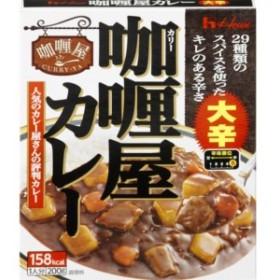 ハウス食品 カリー屋カレー(大辛) 200g×10入