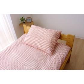 【まくらカバー】サプリ 標準サイズ(43×63cm/ピンク)