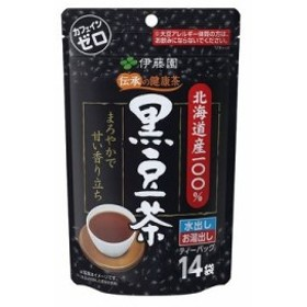 伊藤園 伝承の健康茶 北海道産100%黒豆茶 8.0g×14袋×10入