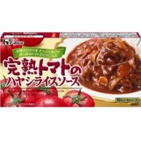 ハウス食品 完熟トマトのハヤシライスソース 184g×10入