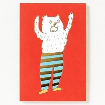 AIUEO ポストカード wolf はがき 葉書 インテリアにも プレゼント イラスト かわいい おしゃれ デザイナー AIUPC (0200204000017)