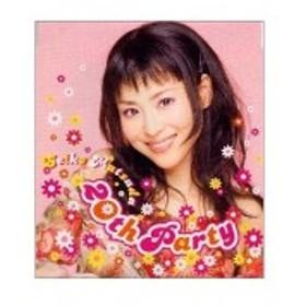 20TH PARTY 中古 良品 CD