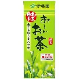 伊藤園 お~いお茶 緑茶 【紙パック】250ml×24入
