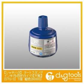 シャチハタ タートスタンプインキ多目的タイプ大瓶60303 藍色 STG-3