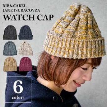 JANET×CRACOVIA ニット帽/3パターンの編み方がミックスされた頭にちょうどよくフィットするニット帽