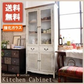 食器棚 完成品 アンティーク キッチン 収納 幅90 フレンチカントリー 白 ホワイト