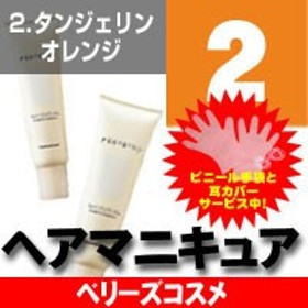 【ナンバースリー】 ★パーフェットカラー 2 タンジェリンオレンジ 150g★★ ファッションカラ