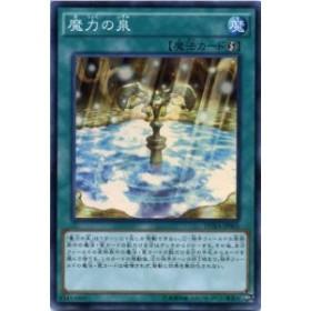 魔力の泉 スーパーレア DUEA-JP065 速攻魔法【遊戯王カード】