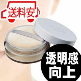 ヌーディモア   ザ・ルースパウダー 12g パフ付き ラメ入り   透明 感 肌の キメ 日本製 通信販
