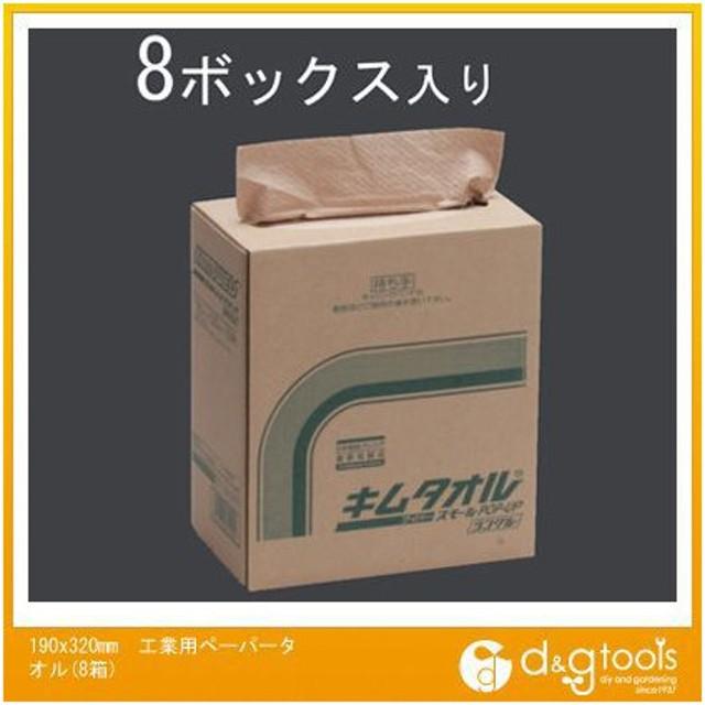 エスコ 190x320mm工業用ペーパータオル(8箱) EA929AT-2B