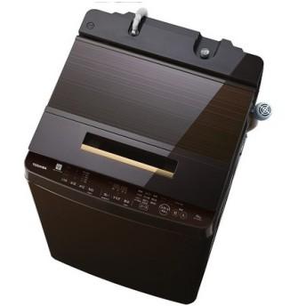 東芝 10kg全自動洗濯機 ZABOON AW-10SD7(T) [グレインブラウン]