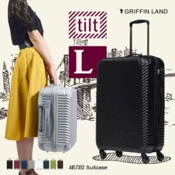 GRIFFIN LAND グリフィンランド チルト スーツケース Lサイズ 83.6L ABS7352