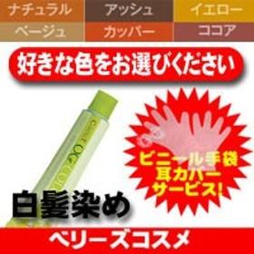 ナプラ HB ケアテクト  OG カラー グレイファッション 業務用 プロ用 白髪染め ヘアカラー  ケア