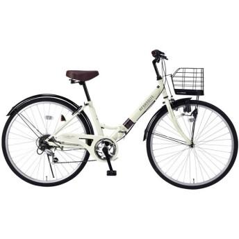 マイパラス M-507-IV アイボリー [折りたたみシティ自転車(26インチ・6段変速)] 折りたたみ自転車・ミニベロ