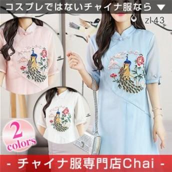 チャイナドレス ワンピ パーティー 半袖 チャイナ服 ロング ワンピース 普段着 舞台 衣装 民族 中国風 zl43