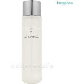 ホメオバウ ローション210ml[化粧水][送料無料]Homeo Beau(TN077-3)