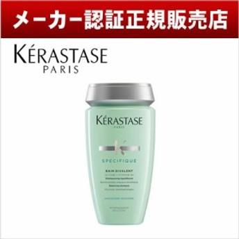 【メーカー認証正規販売店】KERASTASE ケラスターゼ SP バン ディバレント 250ml