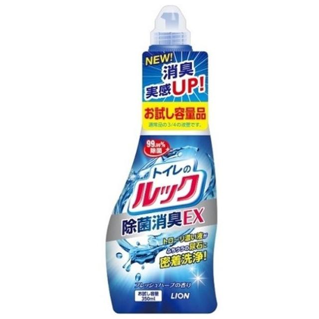 【限定品】 ライオン トイレのルック 除菌消臭EX 本体 お試し品 (350mL)