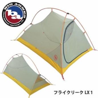 ビッグアグネス TLXFLY117 フライクリーク 1 LX Fly Creek 1 LX 1人用テント ツーリングテント 登山用テント