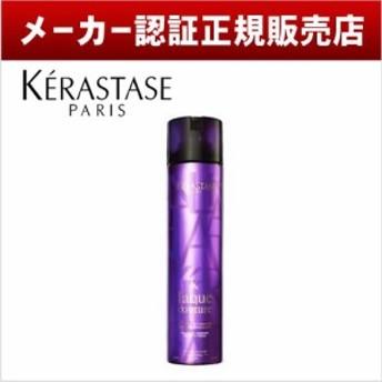 【メーカー認証正規販売店】KERASTASE ケラスターゼ ST ラック クチュール 222g