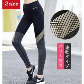 ヨガ フィットネスパンツ ランニングパンツ ジョギング レギンス 動きやすい ダンス 超軽量 ヨガウェア ヒップレギンス ロングパンツ スポーツウェア yg057