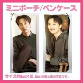【送料無料】  キムナムギル キム・ナムギル ペンケース 小物入れ 韓流 グッズ dx025-1