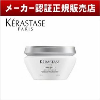 【メーカー認証正規販売店】KERASTASE ケラスターゼ SP マスク イドラアペザント 200g