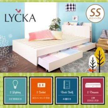 ベッド セミシングル ホワイト LYCKA リュカ フレームのみ すのこベッド 収納ベッド セミシングル 北欧 本棚付き