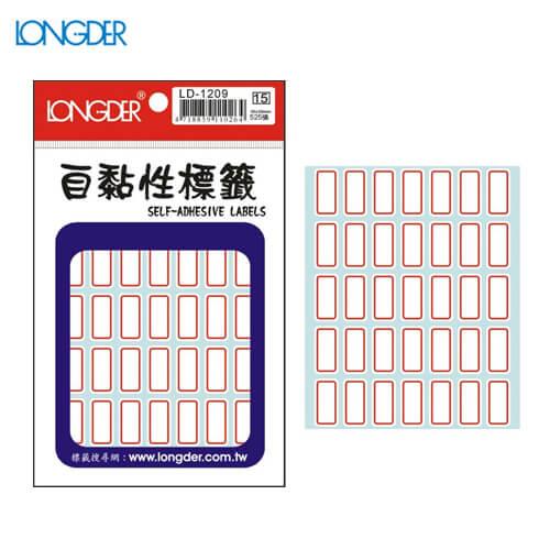 辦公小物嚴選~(量販50包)龍德 自黏性標籤 LD-1209(白色紅框) 10×20mm(525張/包)